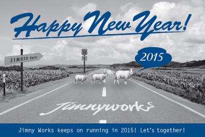 new year2015