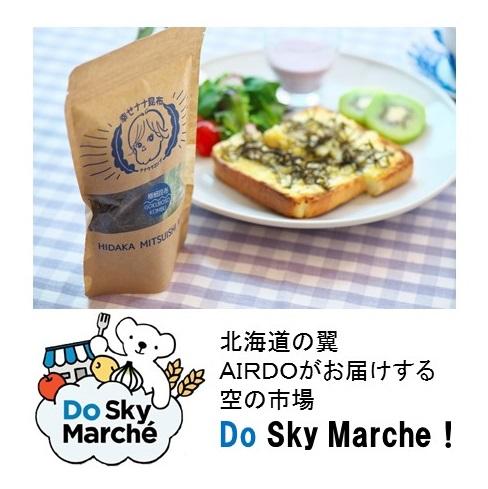 airdo_09-29