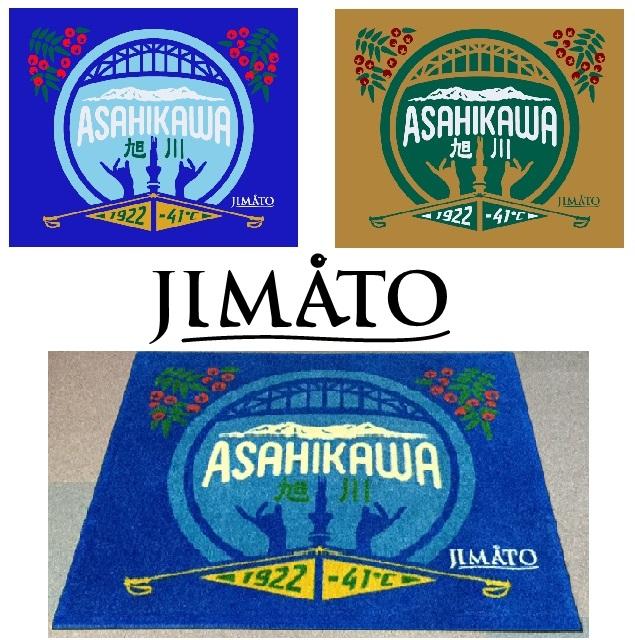 JIMATO005